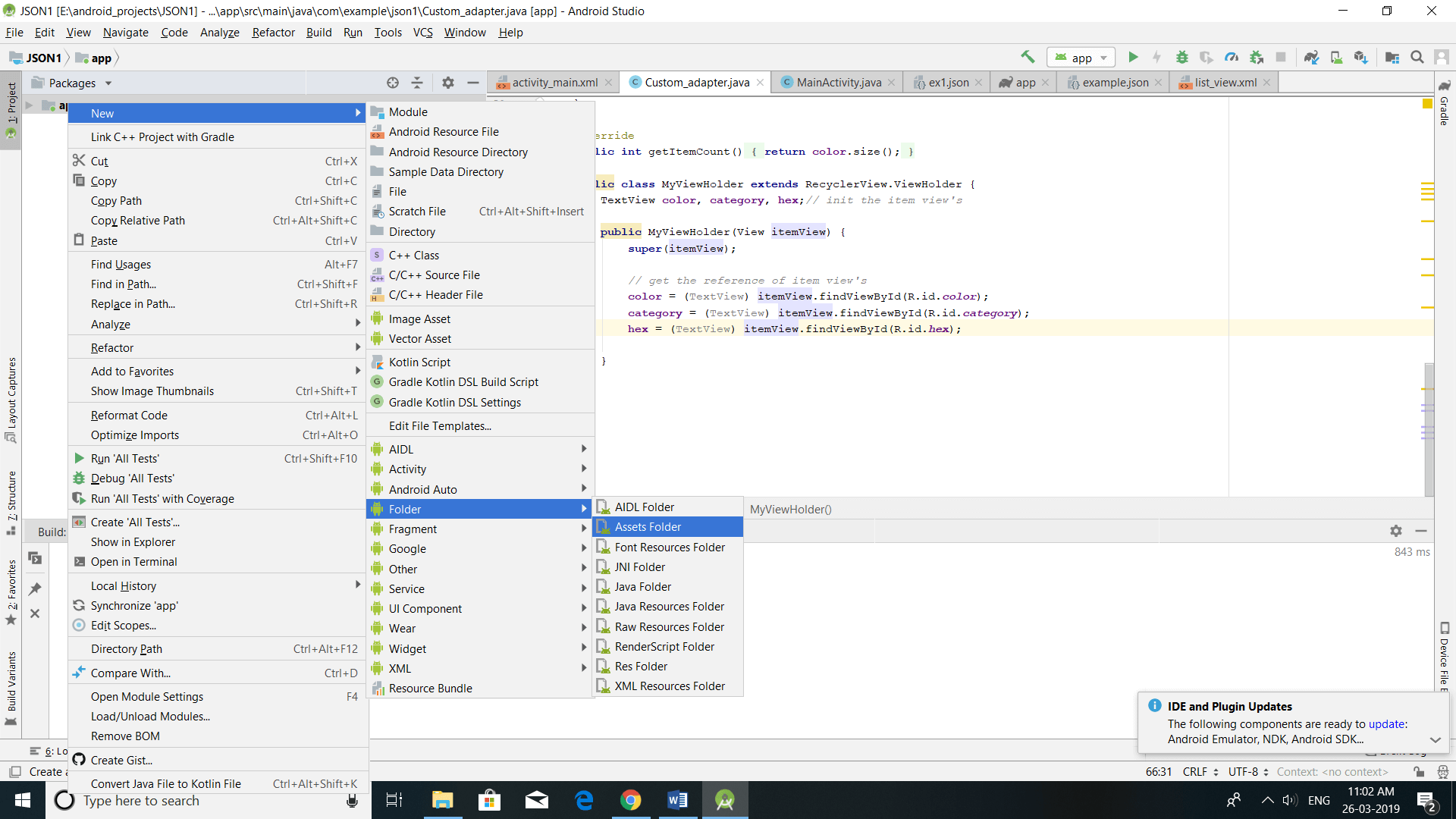 Android studio coding json
