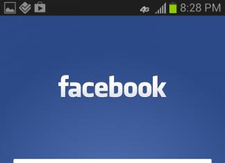 facebook login implementation