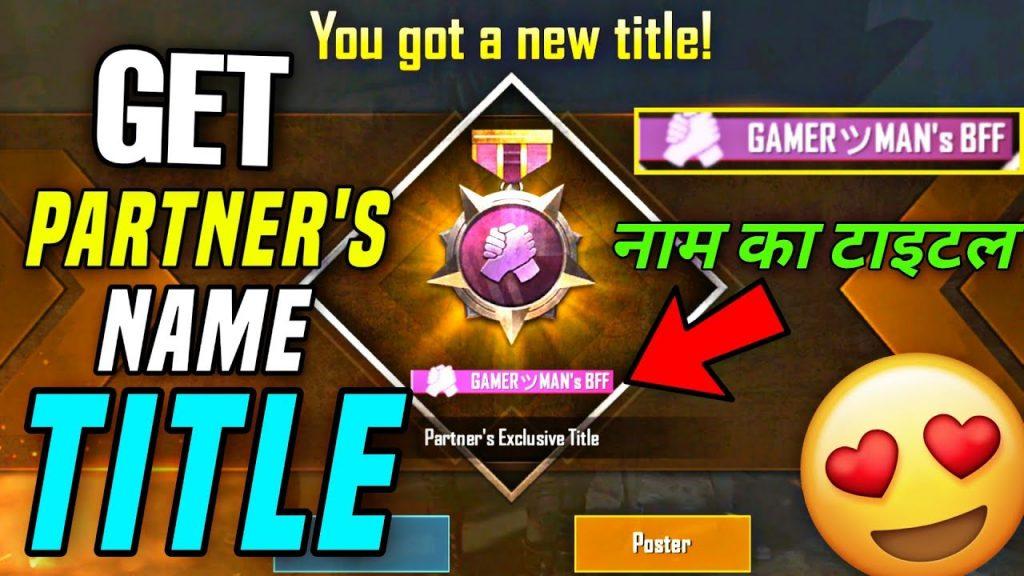 Partner Title in PUBG Mobile