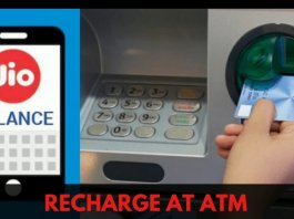 Recharge Jio Number from ATM easily